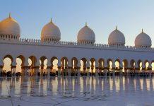 Middle East landmark