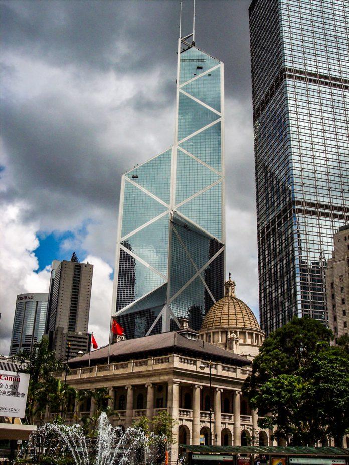 China's Central Bank, People's Bank of China